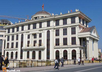 Министерство за одбрана – Скопје